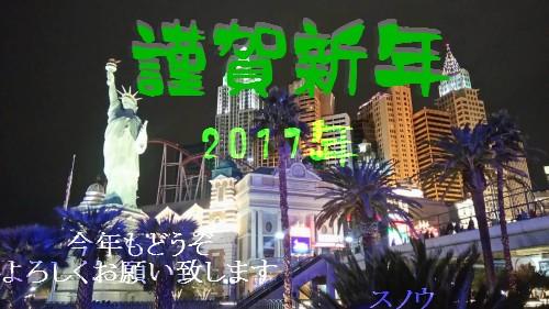 謹賀新年!これからもどうぞよろしくお願い致します。BLメモリー
