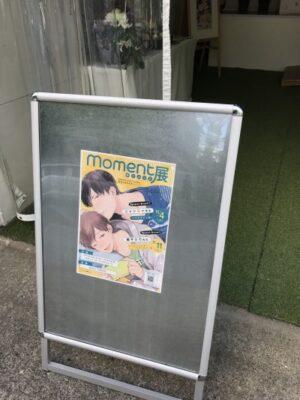 TORICO moment展