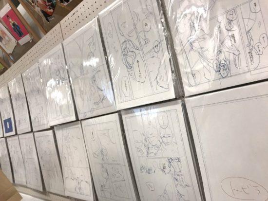 ギヴン イラスト展~キヅナツキ先生デビュー5周年&『ギヴン』4巻発売記念~ TORICO