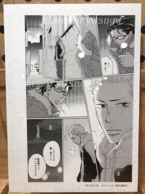 コミコミ町田 ウノハナ先生コラボカフェ10Count