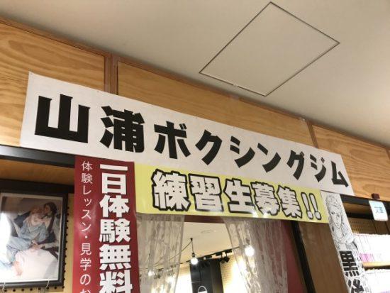 ウノハナ先生 サイン会 コミコミ町田